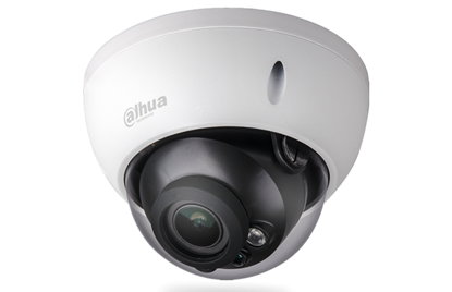 Picture of DAHUA 4MP HDCVI WDR IR Dome Camera 120dB True WDR. 4MP real-time,