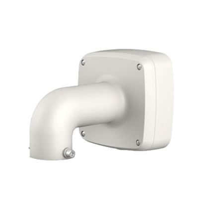 Picture of Dahua Waterproof Wall mount bracket for security cameras