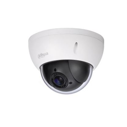 Picture of DAHUA 2MP PTZ HDCVI Vandal Proof Dome Camera. 4x optical zoom.