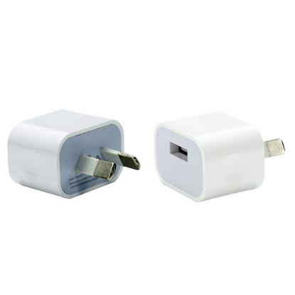 Picture of DYNAMIX 5V 2.4A Small Form Single Port USB Wall Charger. Portable